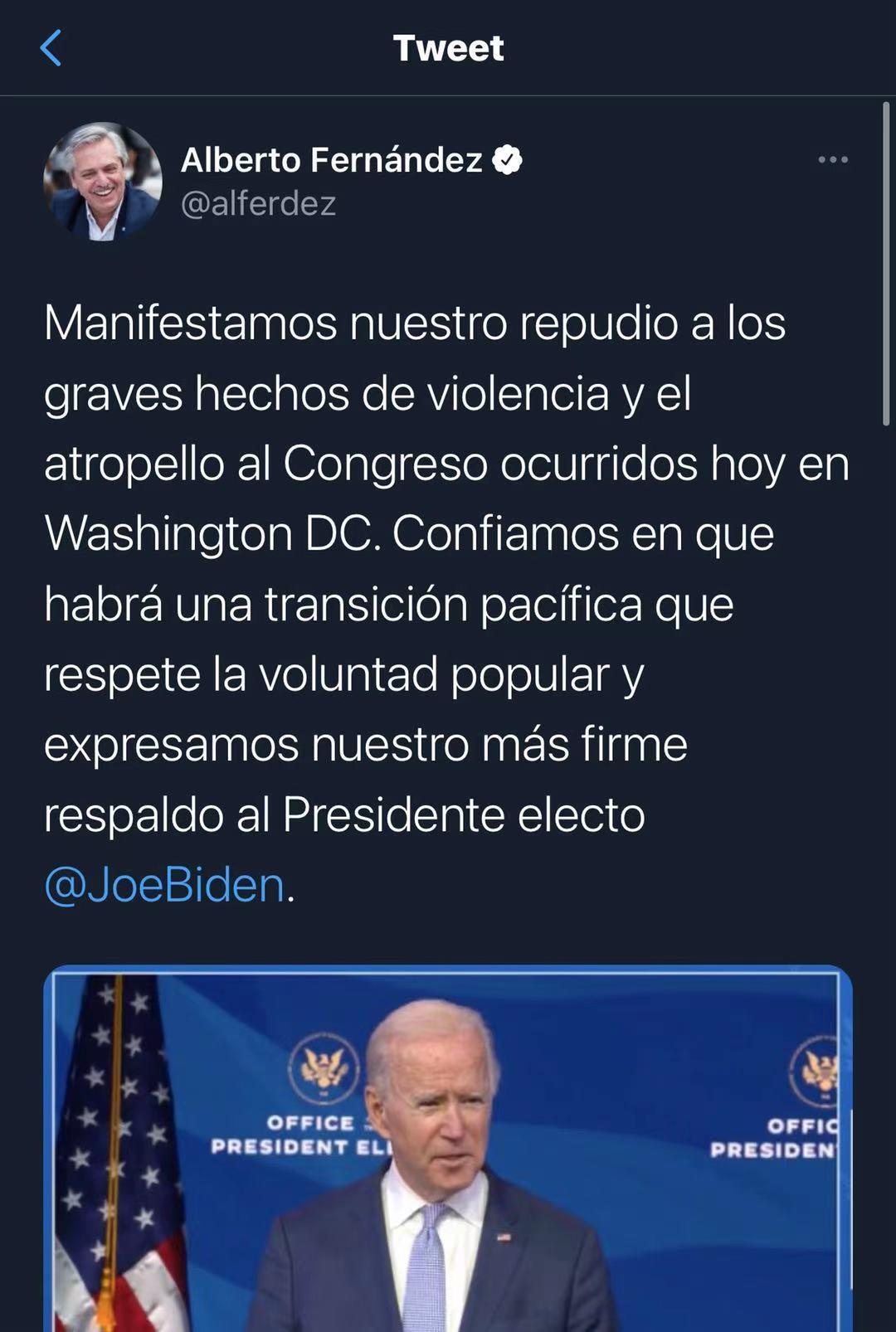 阿根廷总统发文谴责美国国会抗议冲突事件