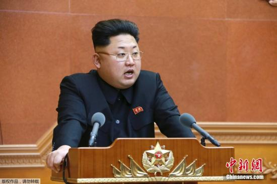 金正恩被推举为朝鲜劳动党总书记 强调党内纪监