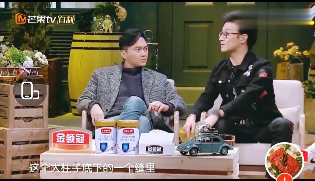 章子怡首部电视剧官宣,路透照曾被质疑会扑街,老公汪峰发文力挺