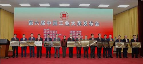"""中国工业""""奥斯卡""""揭晓,自主创新等成为关键基因"""