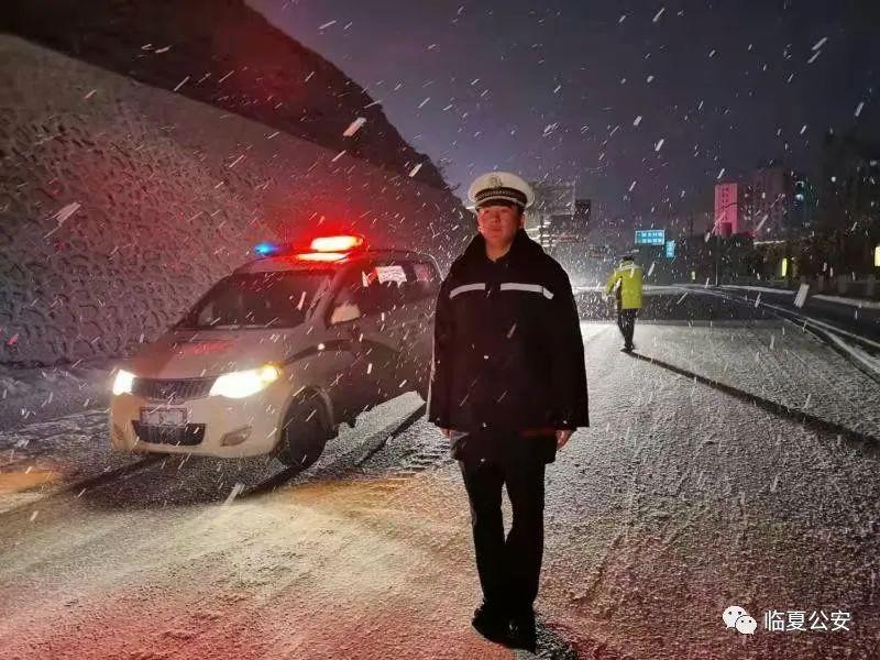 【你好,警察节】城市的微光