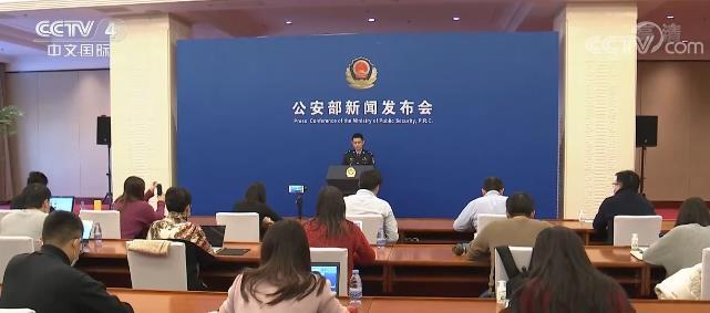 """首个""""中国人民警察节"""" 2020年1月至11月公安机关救助群众335万人 出警2亿余人次"""