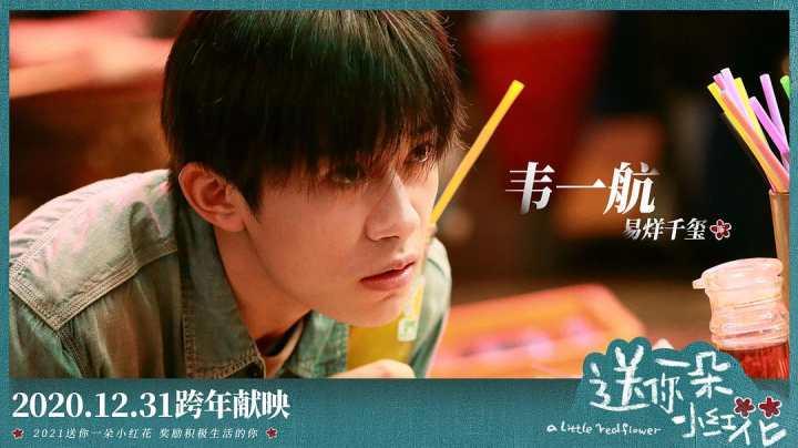 浙产电影《小红花》票房过10亿,横店这次赚翻了