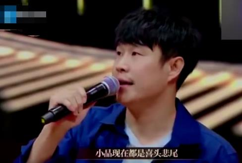 小沈阳宣布放弃小品!说出原因令网友心酸,无奈遭评委三灯全灭