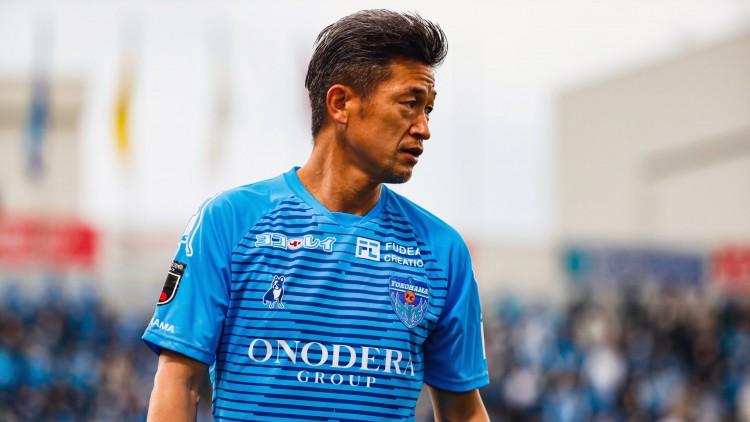54岁三浦知良续约一年 他能踢到60岁吗?
