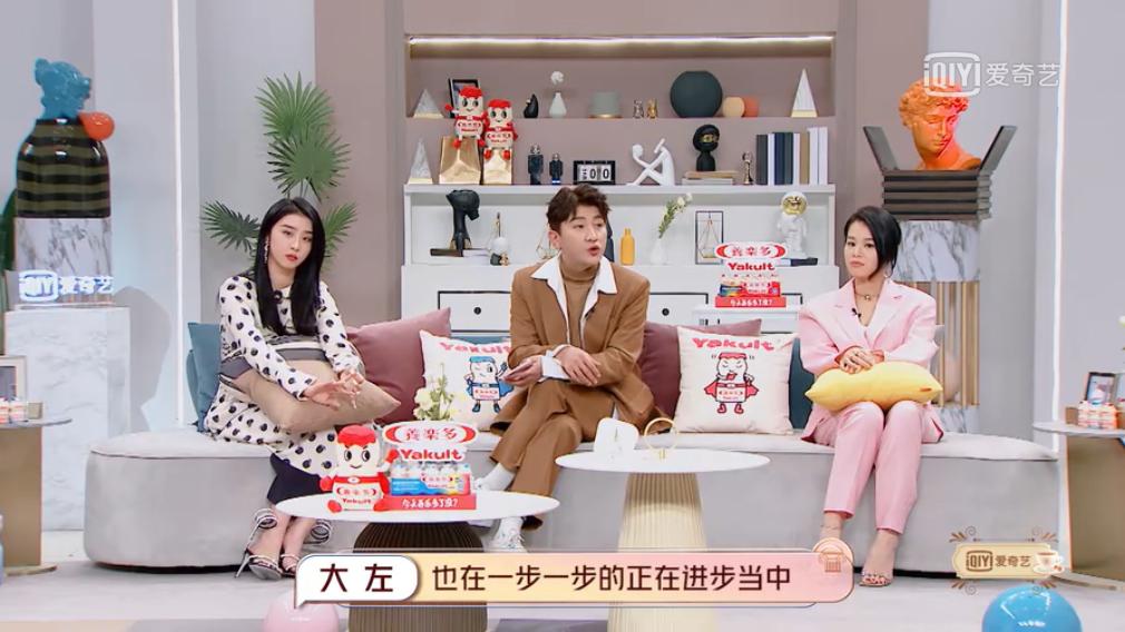 周间综艺  《令人心动的offer2》收官,《女儿们的恋爱3》迎抉择日