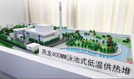 游泳池式核反应堆怎样实现供暖?