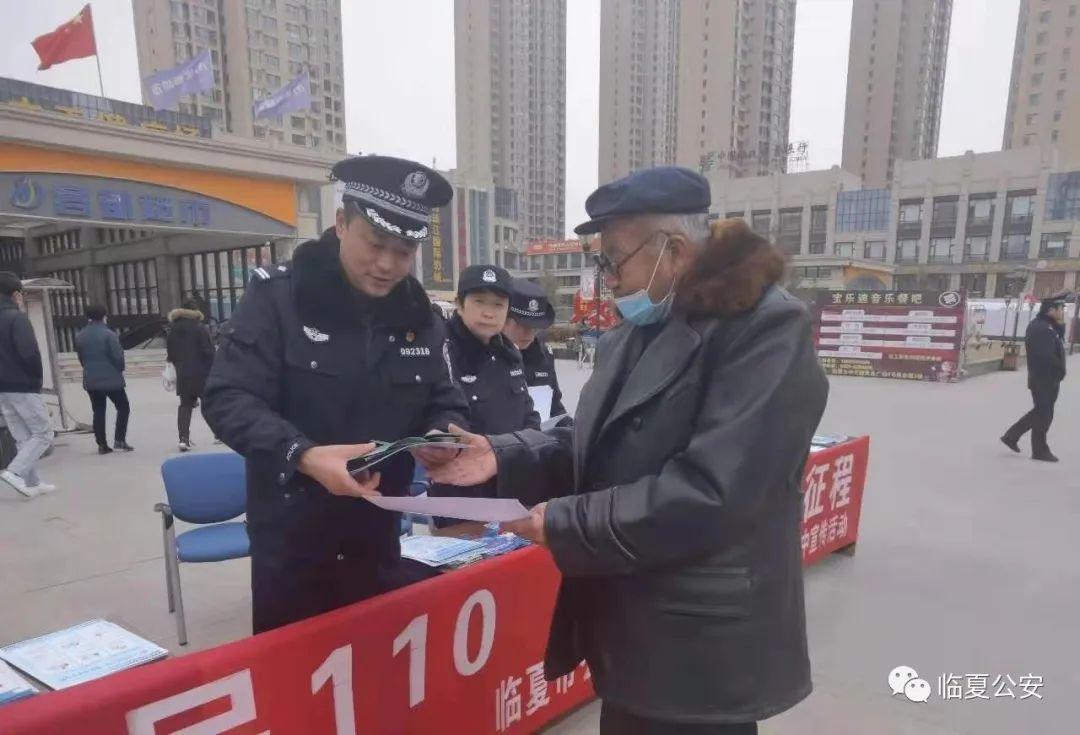 寒冬里,你眼中的警察是什么样子?