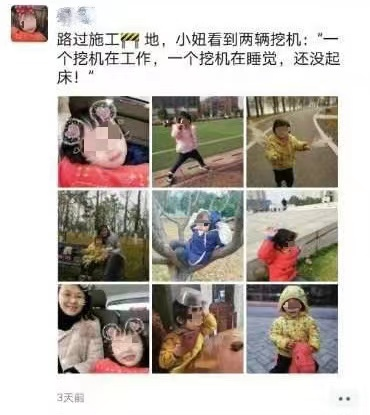 湖南遇害法官同学:她家境并不宽裕,身边朋友没有一个对她有微词,儿子读高中,女儿才2岁