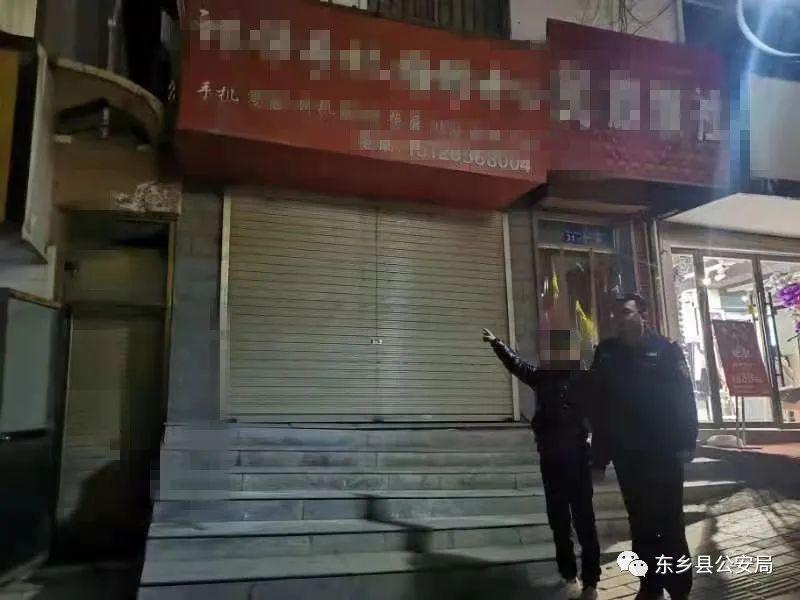 东乡县公安局迅速破获一起盗窃案