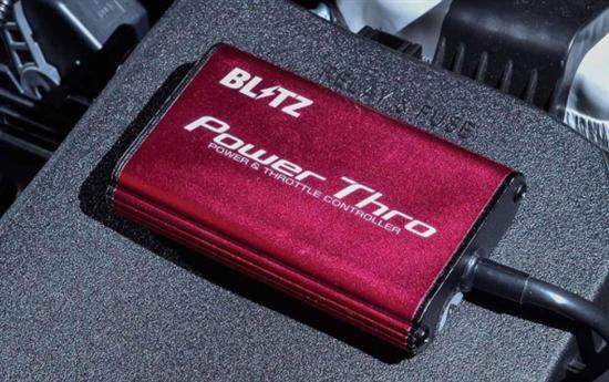 Blitz发布丰田GR Yaris改装套件
