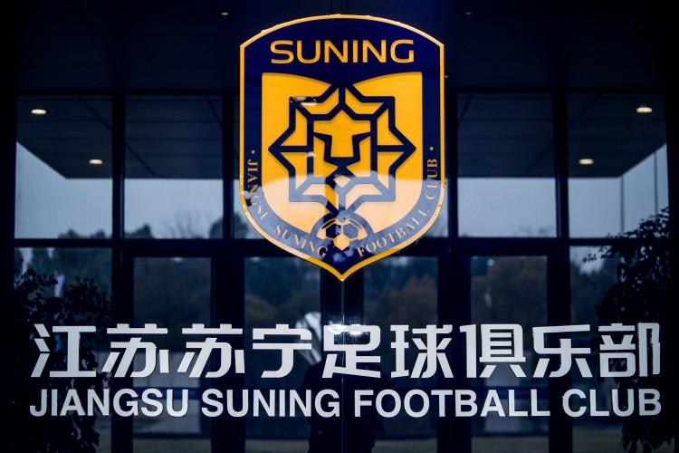 足球新闻:国鑫集团参与了苏宁的股权收购,但与俱乐部没有直接关系