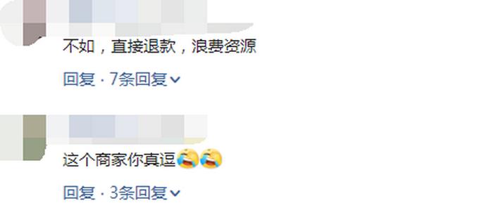 女子网购2斤小米椒只收到2个,瞬间傻眼!包裹里还有一封道歉信
