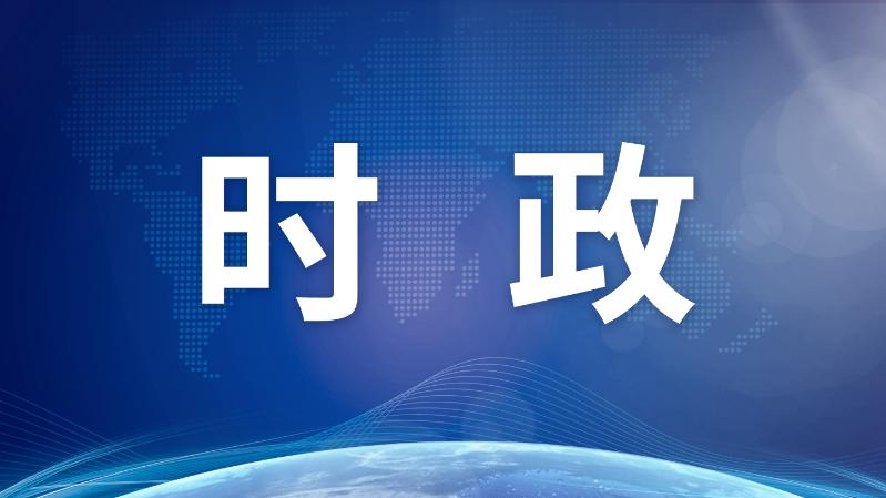 全国人民代表大会常务委员会批准了对王宁、郑维平、赵宗奇的任命
