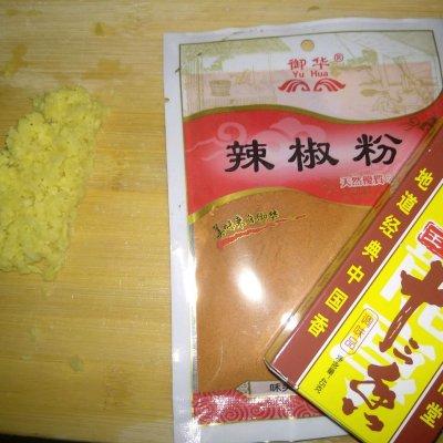 自制豆腐乳,要的就是这个家常口儿 美食做法 第4张