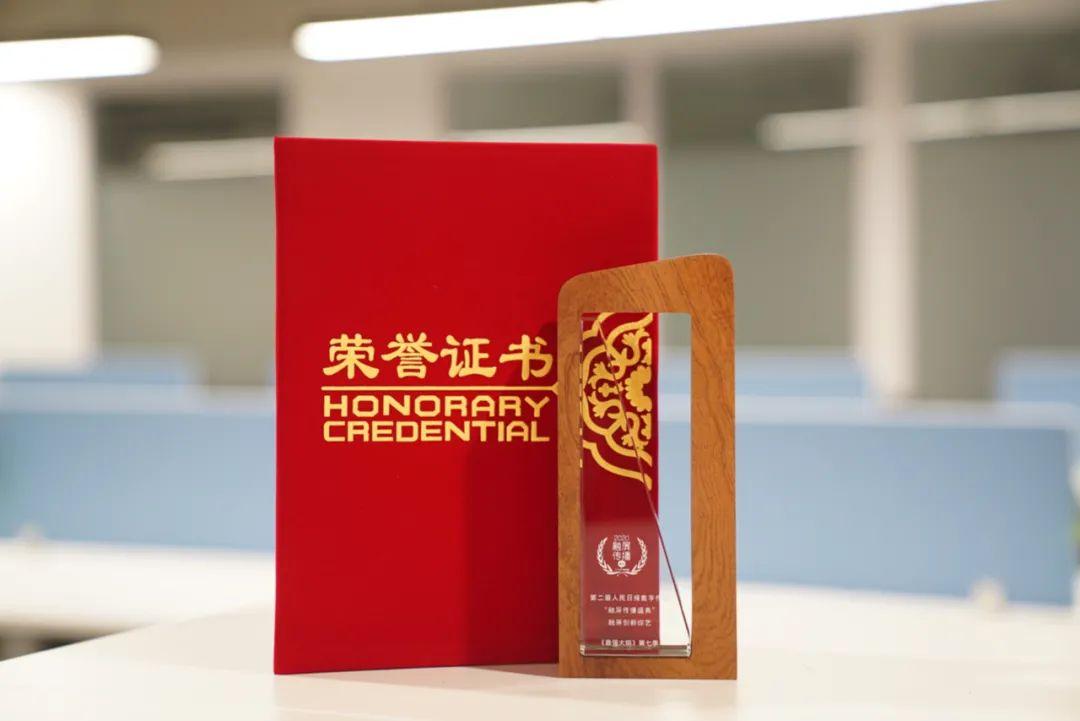 喜讯!《最强大脑》《从长江的尽头回家》获人民日报融屏传播大奖