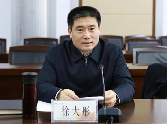 徐大彤任陕西省公安厅厅长,王旭光任陕西省检察院代检察长