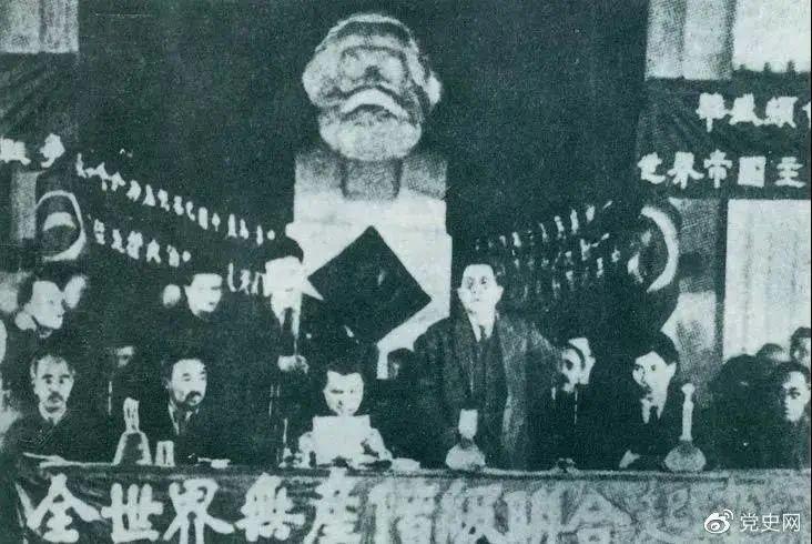 党史百年·天天读(第3期)