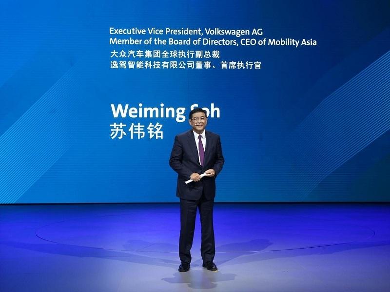大众执行副总裁苏伟铭将离职 去向未知