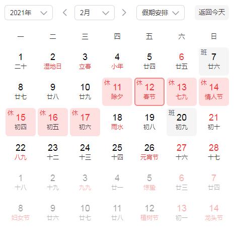 """临夏公安交警发布2021年春运""""两公布一提示"""""""