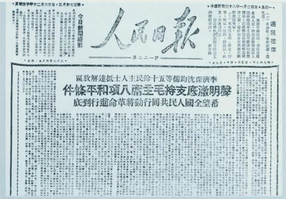 党史百年·天天读(第4期)