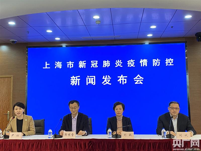 上海市卫健委主任邬惊雷:网传确诊病例教授100多学生不属实