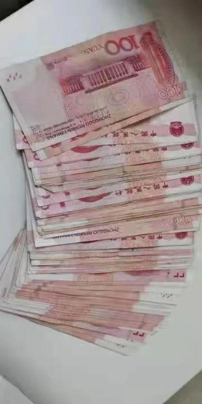 以找工作为由被骗7千元,民警成功追回