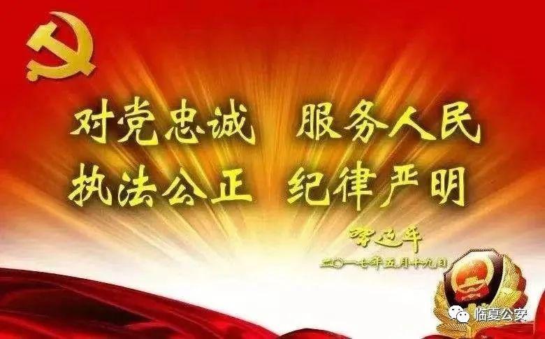 【甘肃公安文联】甘肃公安报送的多件主题作品获奖