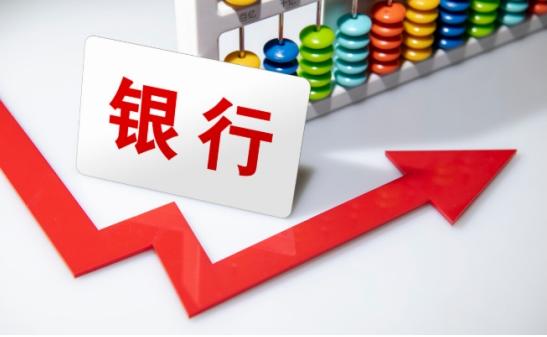 股票a股行情_投资快报