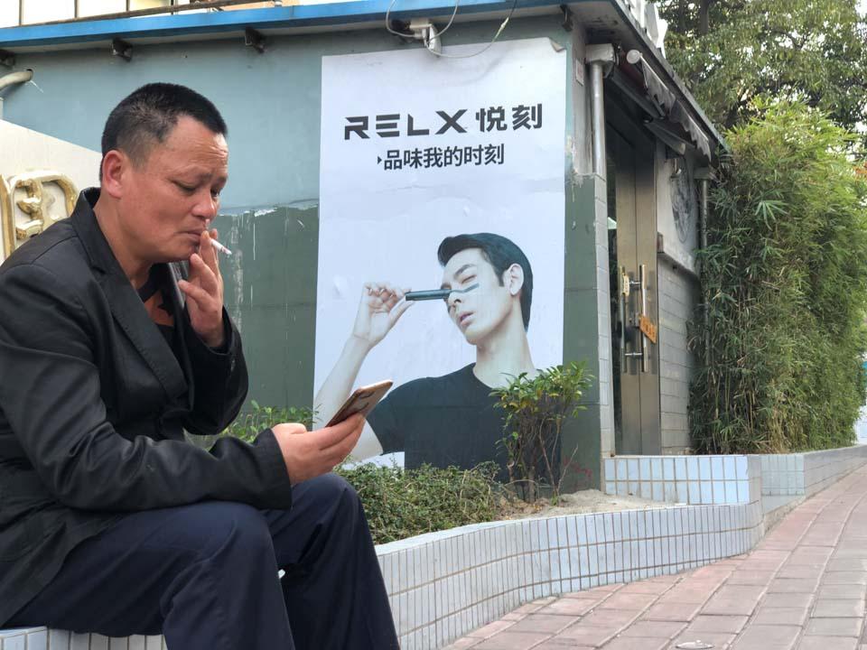 """六成市占率,烟弹销2亿颗——悦刻:电子烟""""股""""的生存之道"""