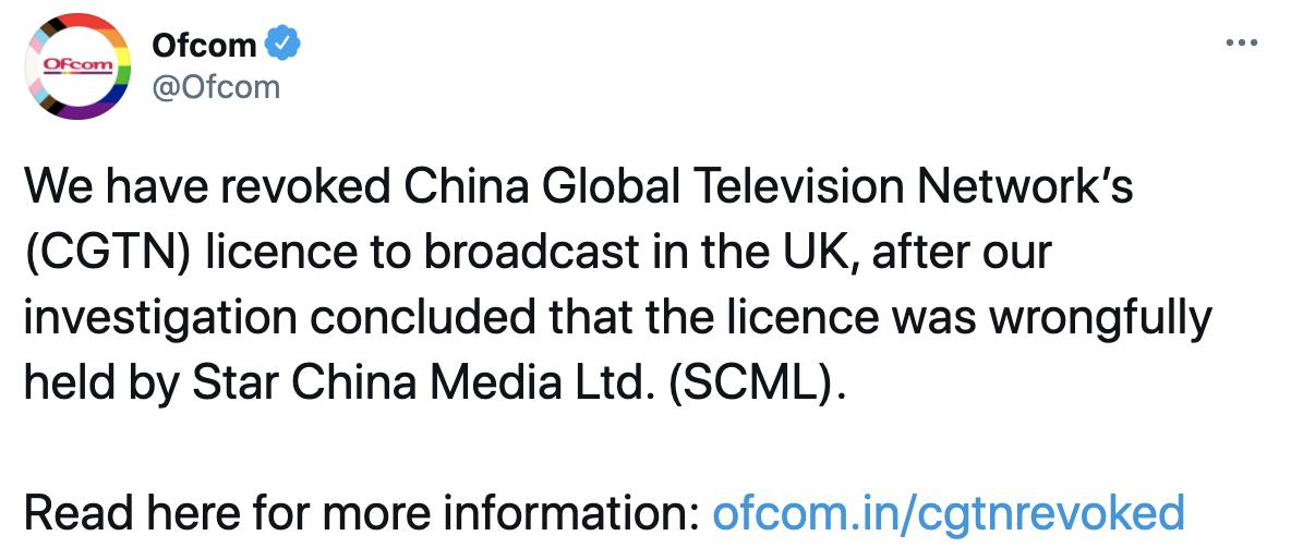 英国通讯管理局撤销CGTN在英国广播许可