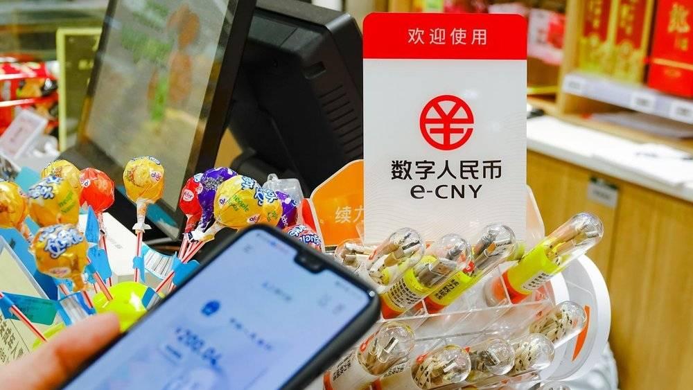 「虎嗅早报」马斯克带火的狗狗币狂涨10倍;今起,北京将发放5万份金额200元数字人民币红包