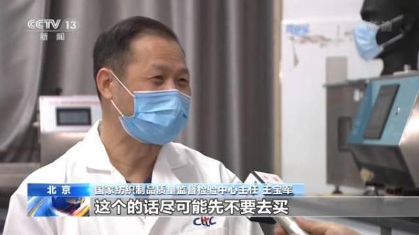 你的口罩能防新冠病毒吗?网红口罩过滤性能仅16.5%