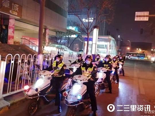春节期间公安碑林分局巡特警大队巡防不打烊,保证市民平安过春节