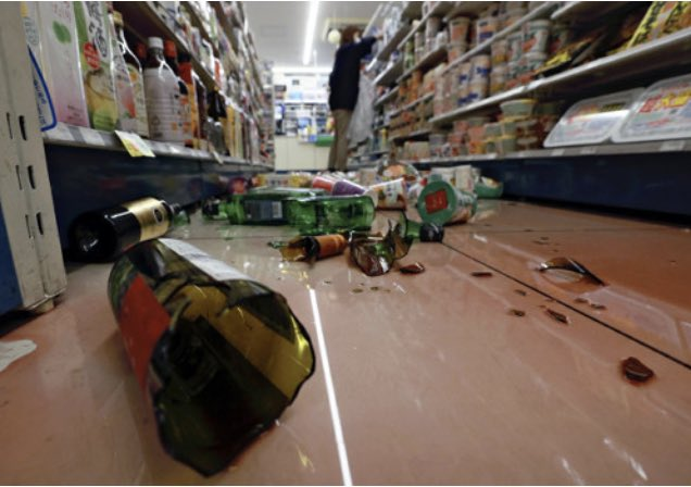 2021日本地震死了多少人 日本7.1级地震死亡0人