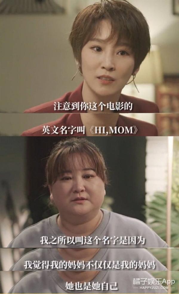 《你好,李焕英》八大细节藏泪点,看完才懂贾玲的用心!哭到眼肿