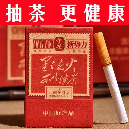 上海市广告监测中心:茶烟危害人体 未证实有戒烟功效