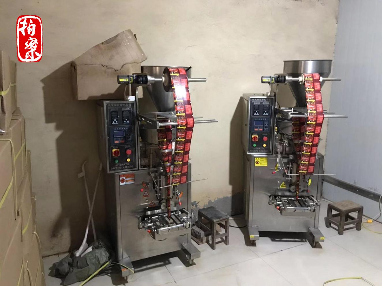 网红减肥咖啡:成本8元卖298元 网红减肥咖啡有效吗?