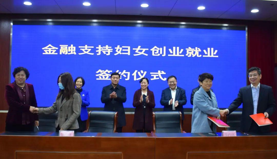 """利用""""妇女贷款"""",山东妇联金融支持妇女创业创新"""