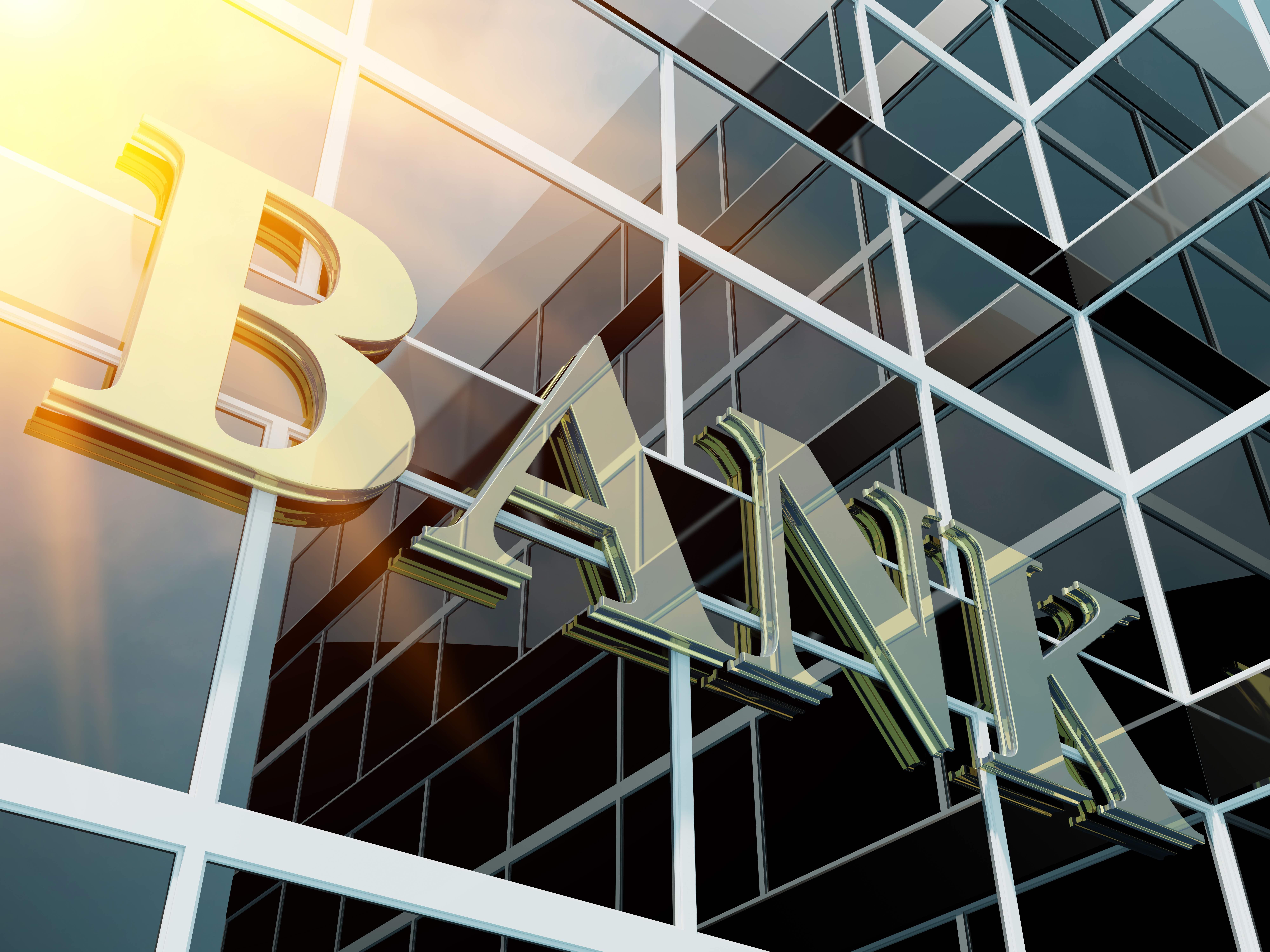 存款利率报价新方式开启,如何影响你我钱包?