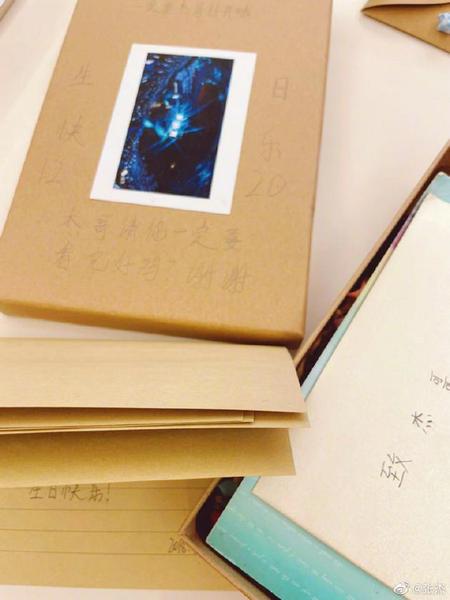 双箭头的爱!张杰看两年前歌迷写给他的信