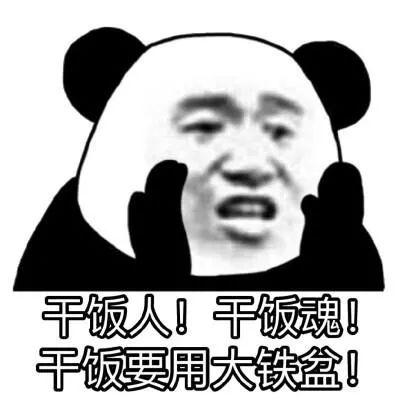 """Xi的这所知名大学居然开设了""""烹饪课"""",学生们""""炸锅""""..."""