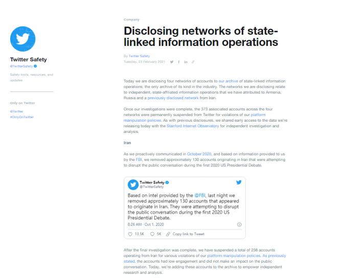 Twitter禁止数百个来自俄罗斯和伊朗的国家附属宣传账户
