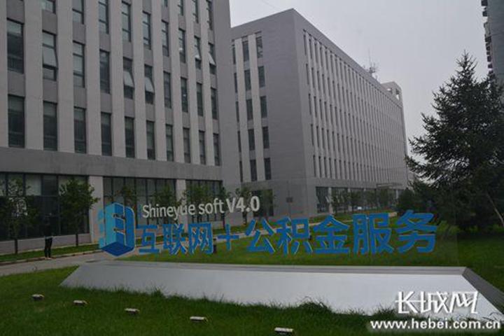 京津冀协同发展,创新元素汇聚河北,打造创新创业的新蓝海