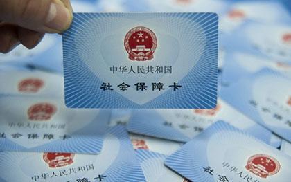 甘肃:要实现养老和失业保险待遇