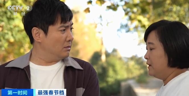 电影《你好,李焕英》赚足了欢笑和泪水,导演贾玲透露了喜剧最深层的套路→