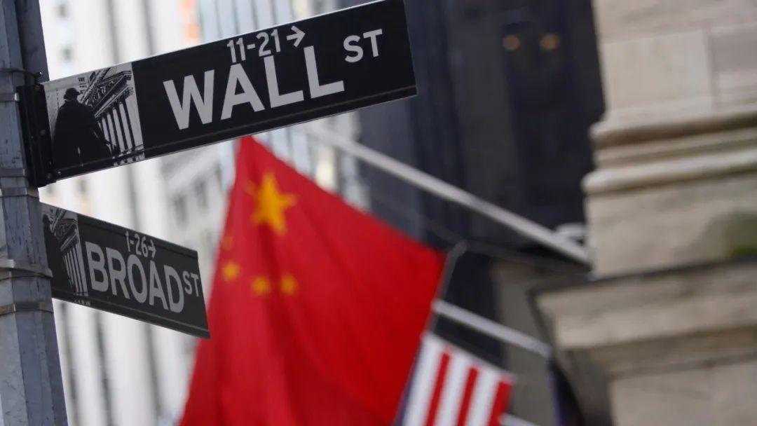 """张默南,《中美研究》:中美金融脱钩是在什么时候进行的?中国通过这种方式""""重新挂钩"""""""