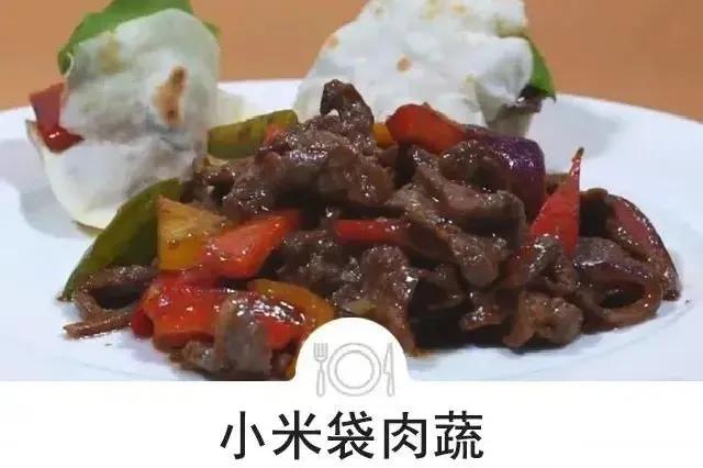剩饺子皮也能做出美味!这样搭配,补充营养,又强免疫
