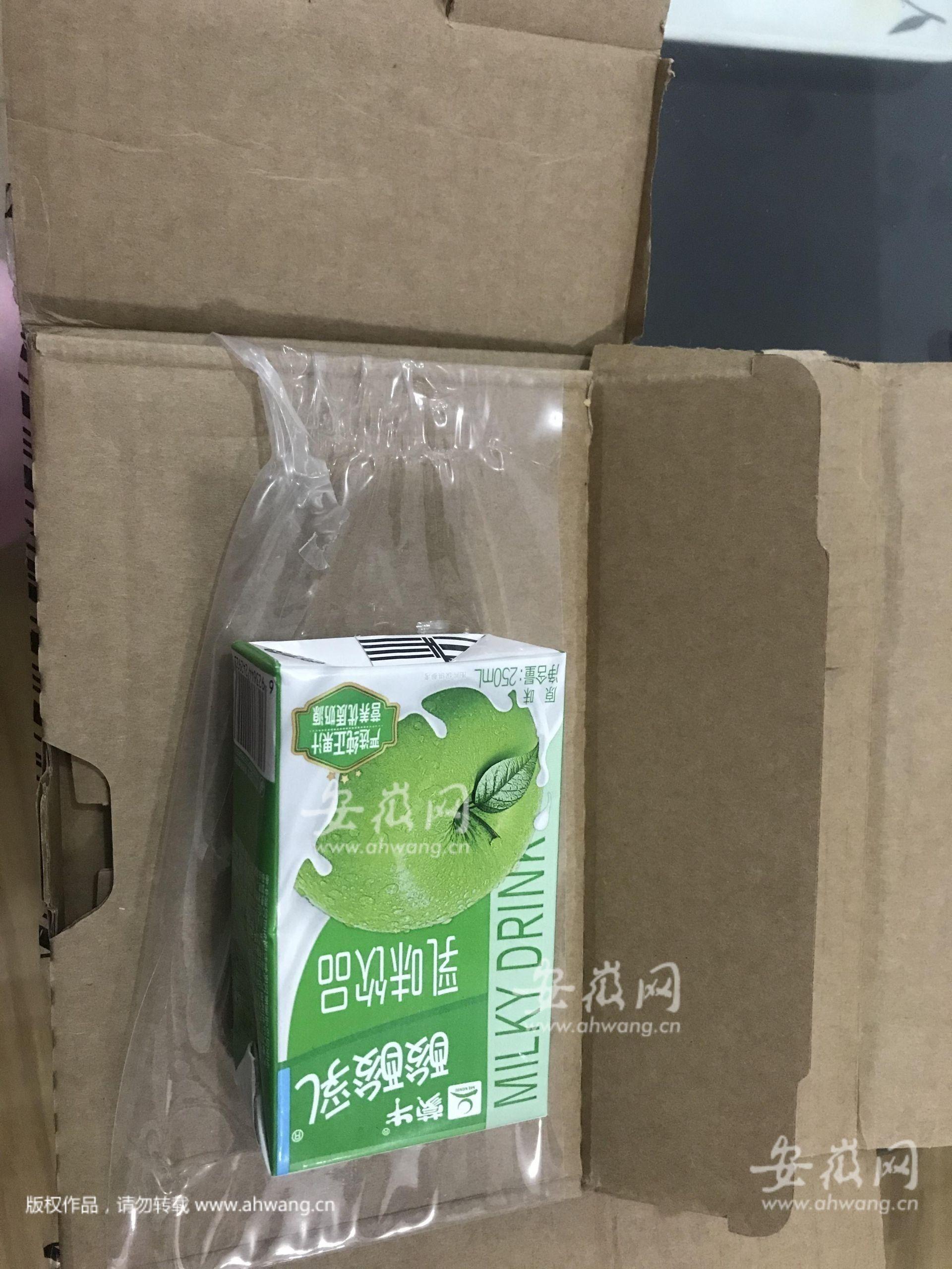 网购苹果手机到手变成苹果味酸酸乳?合肥警方立案
