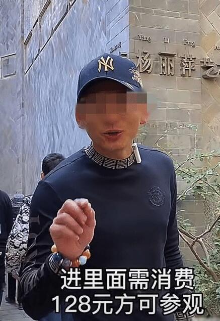 """杨丽萍海景大厦将三面环海的""""太阳宫""""暴露为仙境"""
